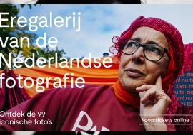 Eregalerij van de Nederlandse Fotografie