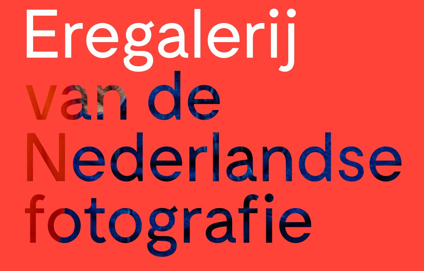 Eregalerij van de Nederlandse fotografie Nederlands Fotomuseum